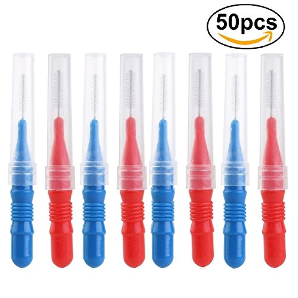厚いフォーマット不実ROSENICE 歯間ブラシ 50本 (25xレッド,25xブルー)