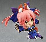 ねんどろいど Fate/EXTRA キャスター ノンスケール ABS&PVC製 塗装済み可動フィギュア_03