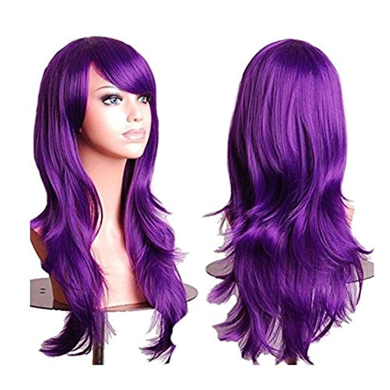 獲物航空便手段女性のロングファッションナチュラルウェーブフルカールウィッグコスプレパーティーコスチュームウィッグ70 Cm人工毛ウィッグ (Color : Purple)