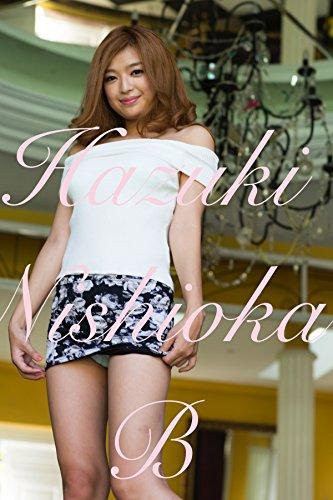 西岡葉月 GIRL B