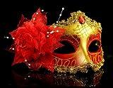 仮面舞踏会!! ヴェネチアン マスク ベネチアン 仮面 コスプレ ハロウィン パーティー 5色 セット