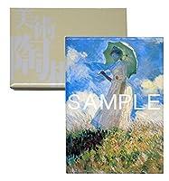 大塚国際美術館 陶板 額装品T 「日傘の女」 モネ、クロード 絵 プレート