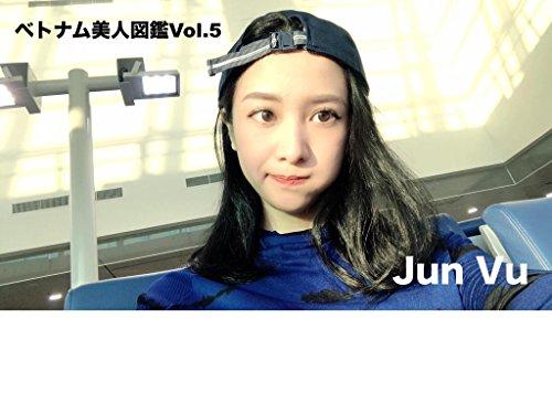 ベトナム美人図鑑Vol.5 Jun Vu (写真集) (グルーピー)