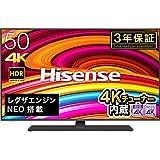 ハイセンス  Hisense 50V型 4Kチューナー内蔵液晶テレビ レグザエンジンNEO搭載 Works with Alexa対応 BS CS 4Kチューナー内蔵 HDR対応 -外付けHDD録画対応 (W裏番組録画)  メーカー3年保証-50A6800