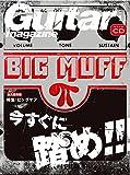 Guitar magazine (ギター・マガジン) 2017年 11月号 (CD付) [雑誌]