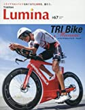 Triathlon Lumina(トライアスロン・ルミナ) 2017年 11 月号 [雑誌]