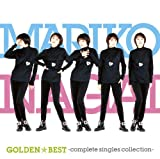 GOLDEN☆BEST 永井真理子〜Complete Singles Collection〜/
