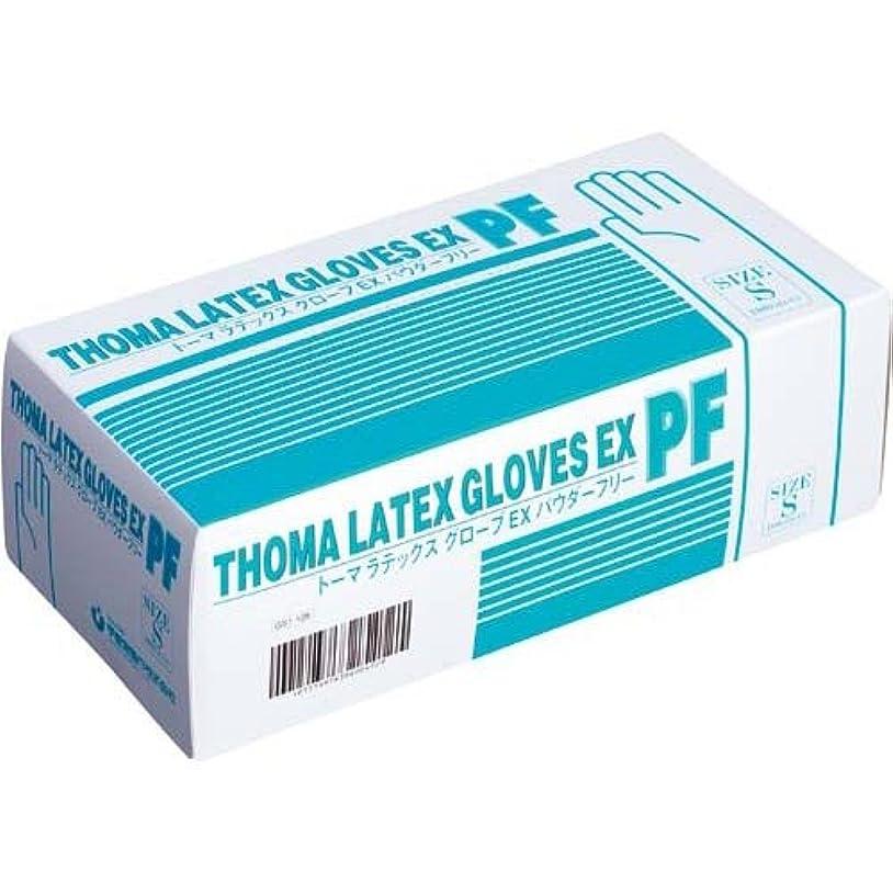 副産物悪性腫瘍到着する宇都宮製作 トーマラテックスグローブEX粉無S100枚入×10