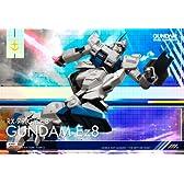 【 ガンダム デュエルカンパニー 01 】 R4 ガンダム Ez8 地球連邦 《 GUNDAM DUEL COMPANY 》 GN-DC01 MS 012