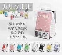 SOLCION カサクルル 【猫 桃】 ピンク