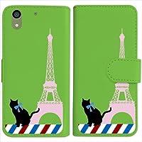 sslink F-01K arrows NX アローズ 手帳型 グリーン ケース 猫 エッフェル塔(ピンク) パリ フランス ダイアリータイプ 横開き カード収納 フリップ カバー
