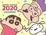 卓上版クレヨンしんちゃんカレンダー2020