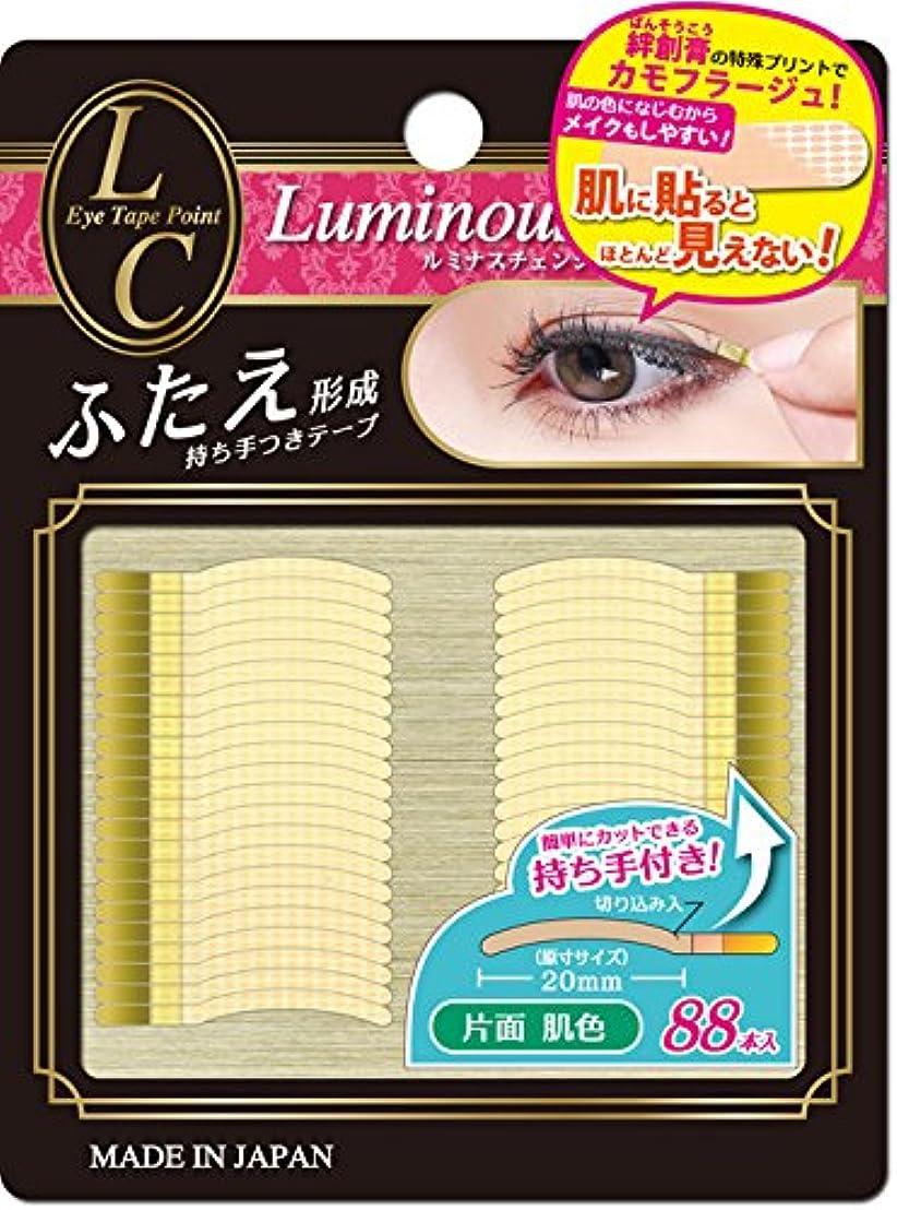 トラフ肺炎中級ルミナスチェンジ ふたえ形成アイテープ 片面 ポイントサイズ 肌色 88本