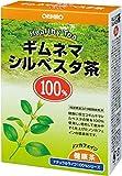 ナチュラルライフ ティー100% ギムネマシルベスタ茶 2.5g 26包入