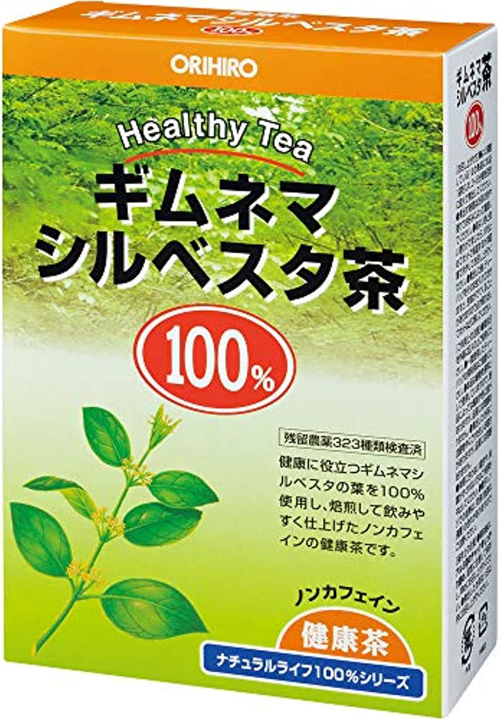 飢え順応性のあるくびれたオリヒロ NLティー 100% ギムネマシルベスタ茶 2.5g×26包