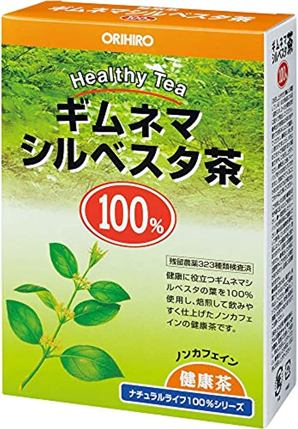死傷者根絶する付添人オリヒロ NLティー 100% ギムネマシルベスタ茶 2.5g×26包