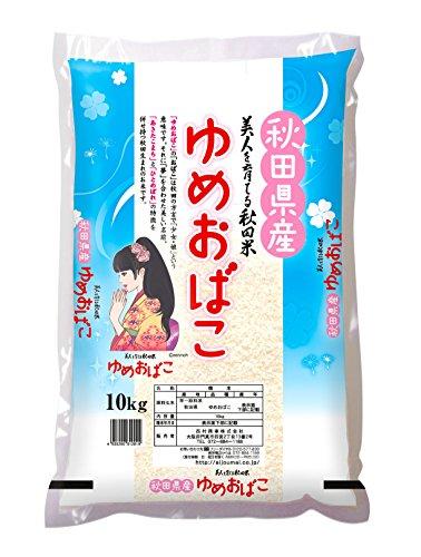秋田県産 ゆめおばこ 白米 10Kg 平成28年産