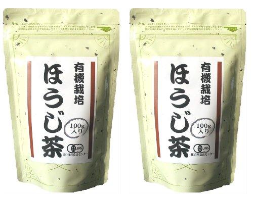 葉桐 有機栽培 ほうじ茶 100g×2
