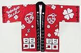 ももクロChanハッピ3(赤) 百田夏菜子 ももいろクローバーZ 「ももクロChan」 tv asahi