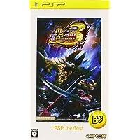 Monster Hunter Portable 3rd Best Version [Japan Import] by Capcom [並行輸入品]