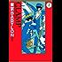 東京BABYLON[愛蔵版](2)<東京BABYLON[愛蔵版]> (カドカワデジタルコミックス)