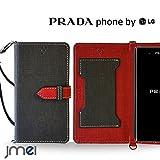 PRADA PRADA Phone by LG L-02D ケース JMEIオリジナルカルネケース VESTA ブラック docomo プラダ フォン LG スマホ カバー スマホケース 手帳型 ショルダー スリム スマートフォン