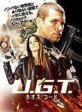 U.G.T. カオスコード [DVD]