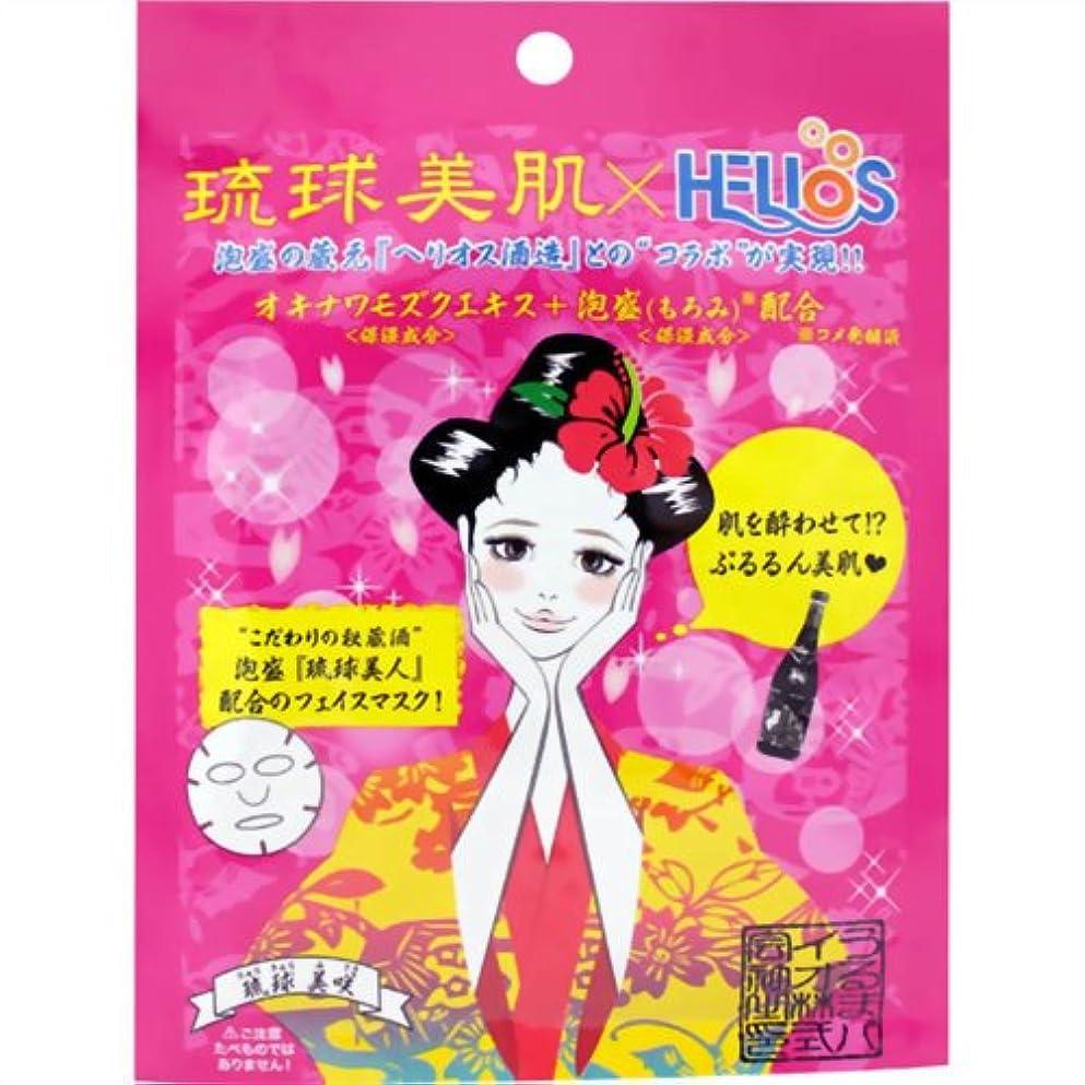 ジャニス地味なハッピー琉球美肌 フェイスマスクシート 泡盛 1枚