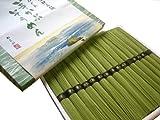 平野製麺所 淡路島自然派手延べ鳴門わかめ芽かぶそうめん 750g