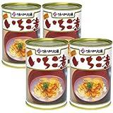 味の加久の屋 いちご煮 415g×4缶