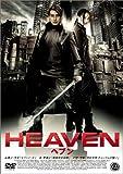 HEAVEN ヘブン [DVD]
