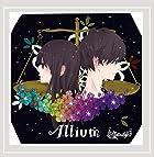 Allium(在庫あり。)