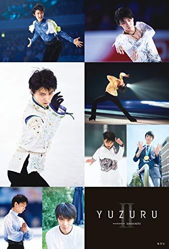 『YUZURU II 羽生結弦写真集』の3枚目の画像