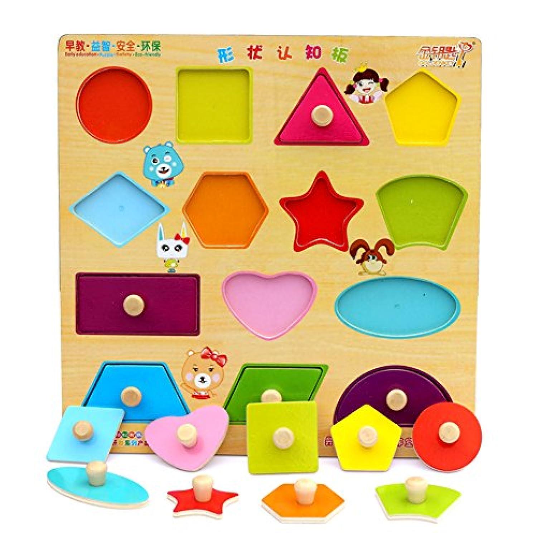 子供木製ベビーガールズボーイズ早期教育パズル玩具