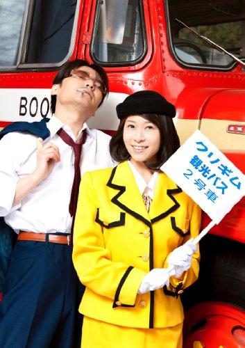 Webラジオ【クリームソーダとギムレット】Perfect CD -2杯目- / 石田彰、氷上恭子