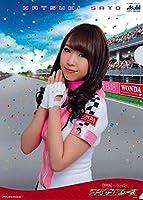 佐藤夏希 AKB48 クリアファイル WONDA×AKB48 ワンダフルレース