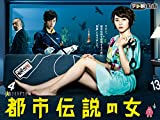 Best 美人不明 - 第7話 Review