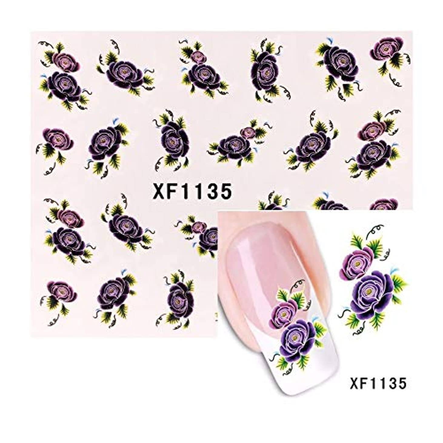マイク項目贅沢SUKTI&XIAO ネイルステッカー 透かし漫画ステッカーネイルアート水転写のヒントデカール美容一時的な入れ墨ツール