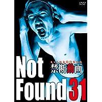 Not Found 31 ― ネットから削除された禁断動画 ―