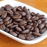 ジャバニカ(焙煎)[400g] (豆の状態のまま)