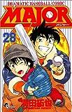 Major―Dramatic baseball comic (28) (少年サンデーコミックス)