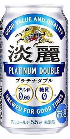 キリン 淡麗 プラチナダブル (350ml×24本)×2箱