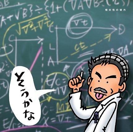 小田和正「たしかなこと」に涙する人続出!!カバー動画でも1000万回再生を超える名曲を徹底解剖♪の画像