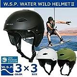 JWBA認定品 超軽量ウォータースポーツ用ヘルメット サイズ調整可 W.S.P. WATER WILD HELMET 安心のCE ウェイクボードやサップやカヌーやカイト、ウォータージャンプに! (カーキ, S(51-56センチ))