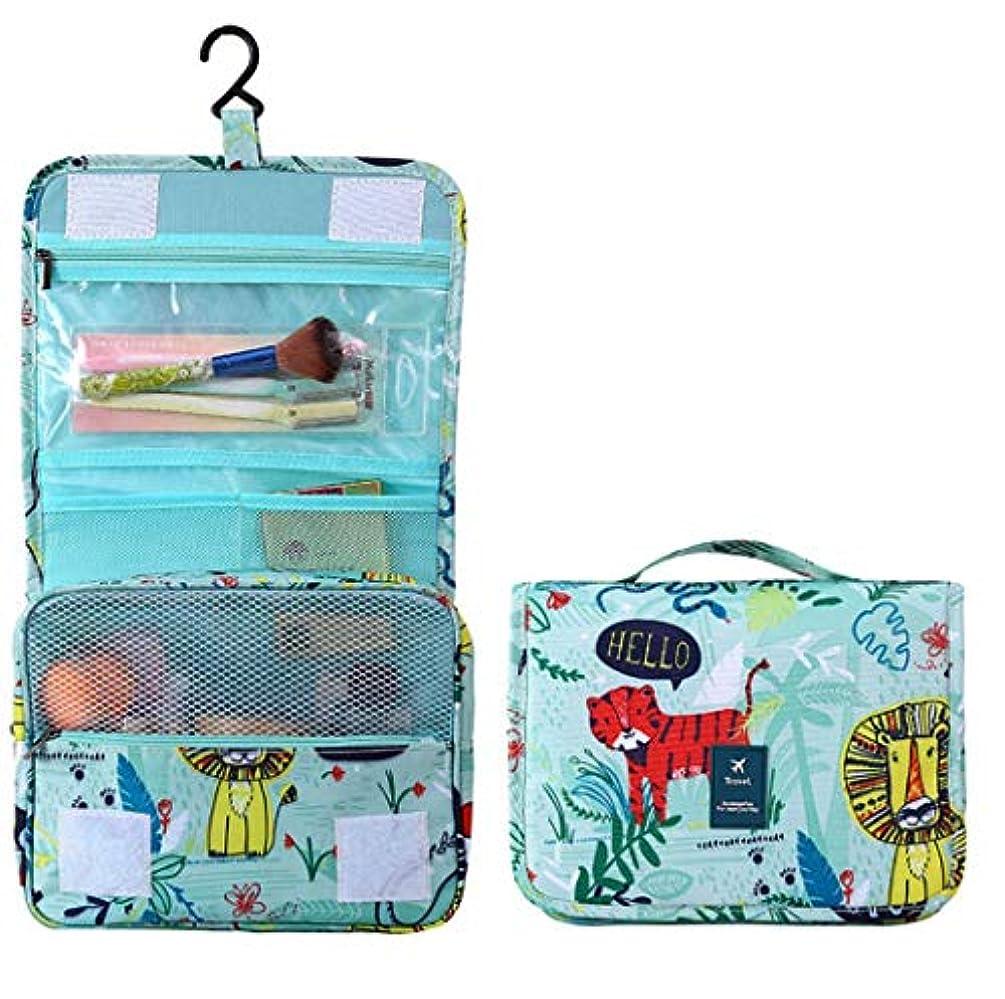 言い訳数ホーン化粧品袋、ウォッシュバッグ、トラベルバッグ、洗顔、収納、浴室収納バッグ、ぶら下げ、小物、収納、パッキングバッグ、旅行、海外、旅行用品、育児用品