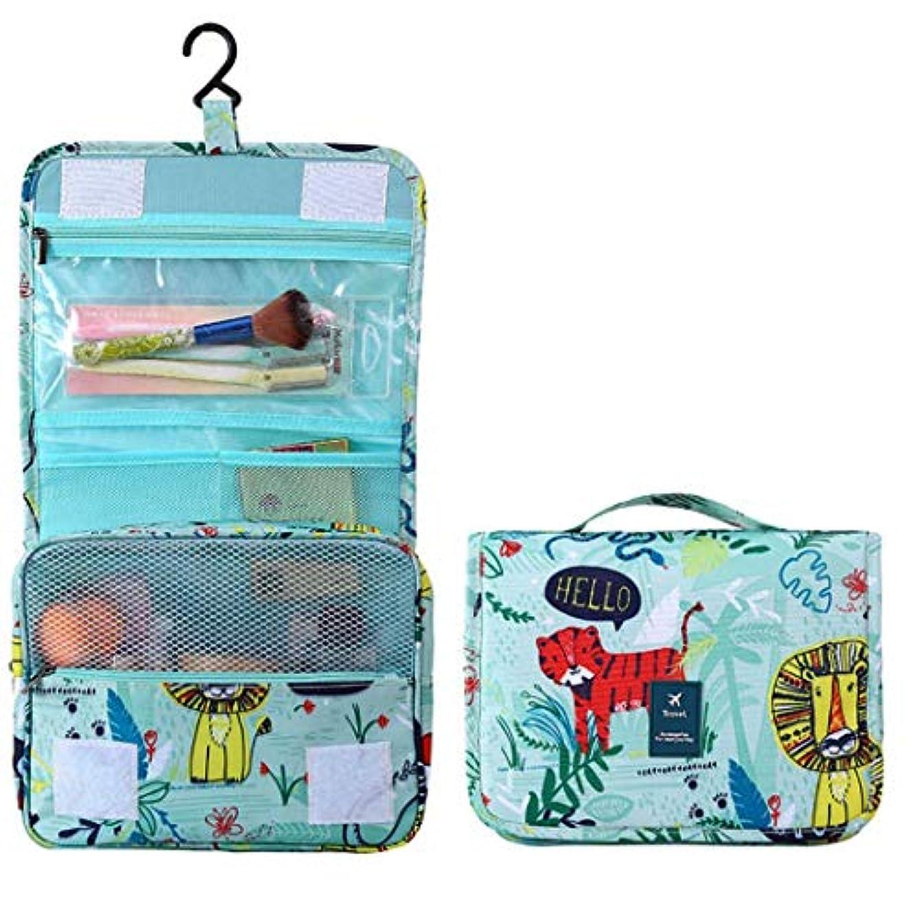 再生可能好意的スプリット化粧品袋、ウォッシュバッグ、トラベルバッグ、洗顔、収納、浴室収納バッグ、ぶら下げ、小物、収納、パッキングバッグ、旅行、海外、旅行用品、育児用品