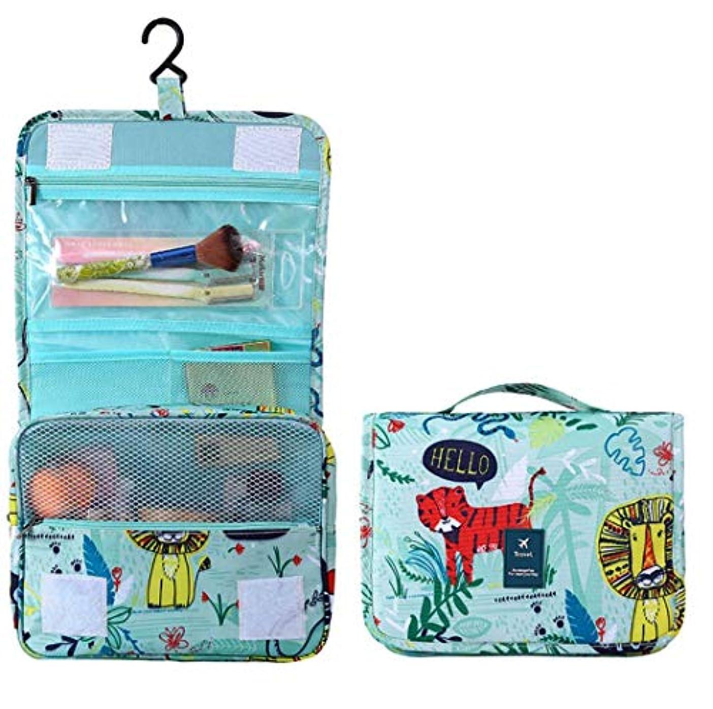 扇動する反響するストレス化粧品袋、ウォッシュバッグ、トラベルバッグ、洗顔、収納、浴室収納バッグ、ぶら下げ、小物、収納、パッキングバッグ、旅行、海外、旅行用品、育児用品