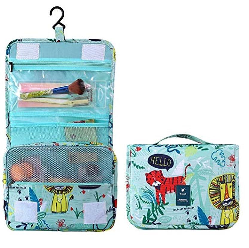 回答低い酔った化粧品袋、ウォッシュバッグ、トラベルバッグ、洗顔、収納、浴室収納バッグ、ぶら下げ、小物、収納、パッキングバッグ、旅行、海外、旅行用品、育児用品