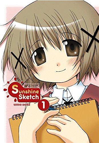 Sunshine Sketch, Vol. 1の詳細を見る