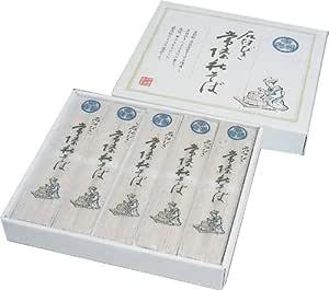 石臼びき常陸秋そば(200g×5)箱入